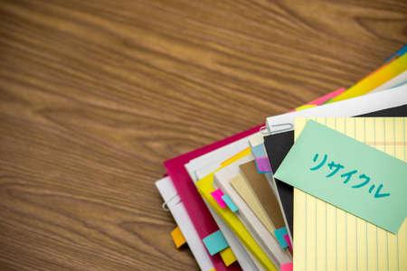 ごみ;机の上のビジネス書類の山
