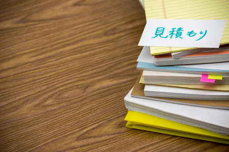 bidding: Withdrawal; The Pile of Business Documents on the Desk Stock Photo