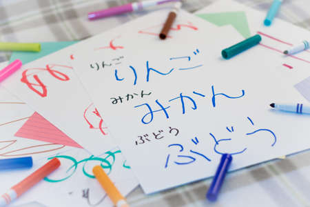 Japanese; Kids Writing Name of the Fruits for Practice (Translation; Apple) Stock Photo