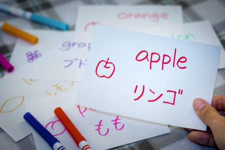 Japans; Nieuwe taal leren met Vruchten Naam Flash Cards