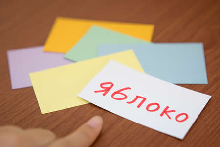 Russian; Learning New Language with the Flaish Card (Translation; Apple) Stock Photo