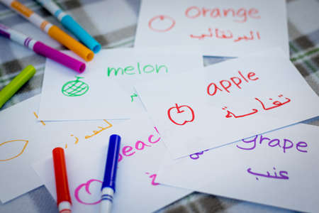 Arabic; Learning New Language with Fruits Name Flash Cards Stock Photo