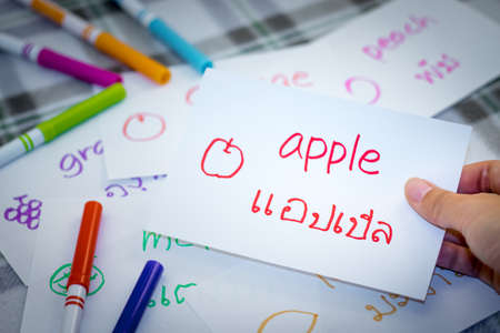 Thai; Learning New Language with Fruits Name Flash Cards Stock Photo