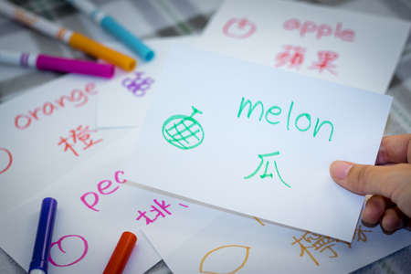 Mandarin; Learning New Language with Fruits Name Flash Cards Stock Photo
