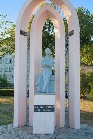 pushkin: Statue of great russian poet Alexander Pushkin in Kerch, Crimea, Ukraine