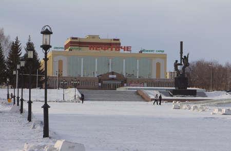 アリメチエフスク、タタルスタン...