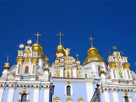 The St. Michaels Golden-Domed Monastery in Kiev, Ukraine photo