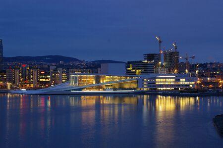 The harbor in Oslo in Norway photo