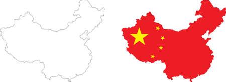 chine flag Illustration