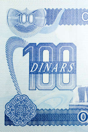 Close-up of old one hundred Iraqi dinars banknote photo