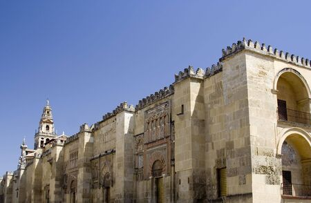 View of the Mezquita of Cordoba.  The mezquita, or now