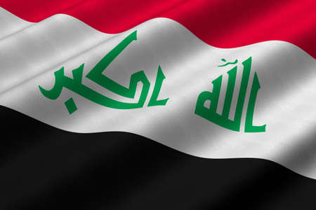 Detailed 3d rendering closeup of the flag of Iraq.  Flag has a detailed realistic fabric texture. photo