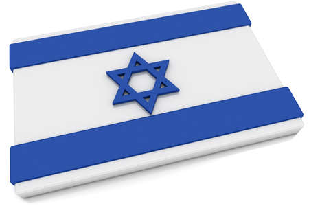 israeli: Three dimensional Israeli flag button.