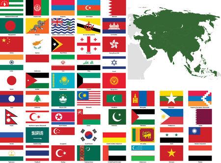 Set vlaggen en kaarten van alle Aziatische landen en afhankelijke gebieden.  Alle vlaggen hebben nauwkeurige kleuren en design en zijn in 3 x 2 rechthoekige verhoudingen.  Vlaggen en kaarten van elk land worden gegroepeerd voor eenvoudig gebruik.