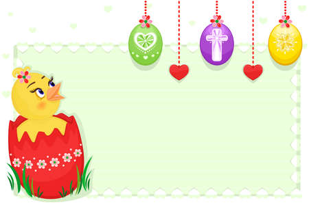 Easter card with cute chick and decorated eggs. Stock Vector - 6614060