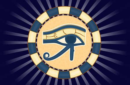 El ojo de Horus (ojo de Ra, Uadyet)  Ilustración de vector