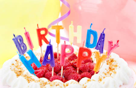 Happy Birthday - celebration with festive raspberry cake and balloons. Stock Photo - 7645636