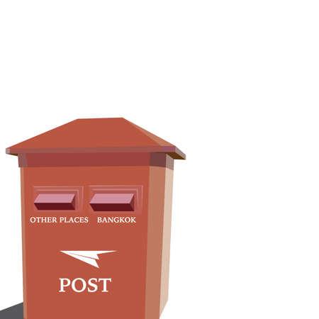 postbox: Postbox Icon