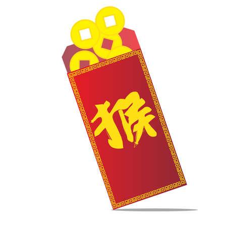 red envelope: Red Envelope Illustration