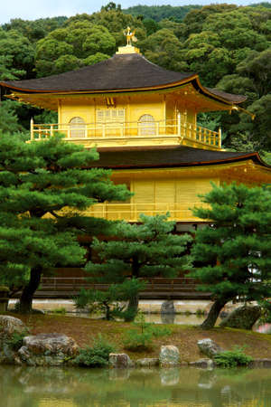 The Golden Pavilion (Kinkakuji) one of the most famous places in the city of Kyoto, Japan.