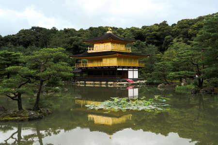 The Kinkakuji, Golden Pavilion, in Kyoto, Japan