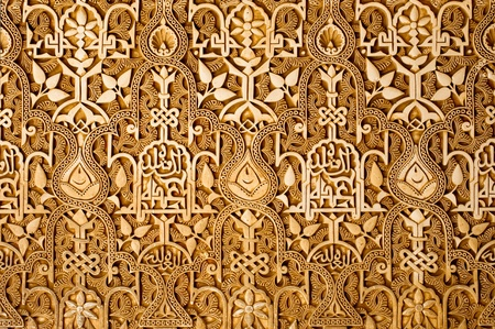 Ornate wall in Alhambra of Granada, Spain