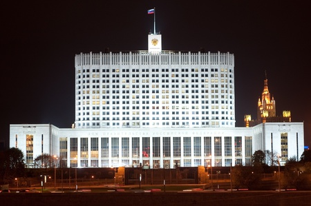russian federation: House of Government in Moscow, Russia, at night.