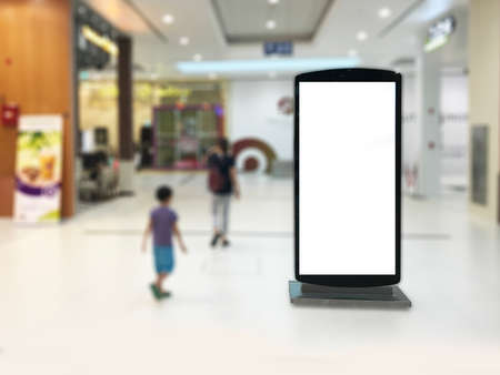 Light box at mall for poster mockup, digital signage, or video advertisement display Stock Photo