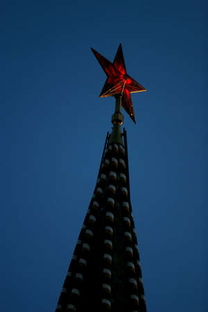 Star on the Kremlin chimes
