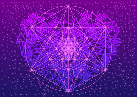 People hands united together in heart form. Sacred geometry symbol. Illustration of teamwork, solidarity, friendship, partnership, communication, united, meeting, love, amicability, charity.