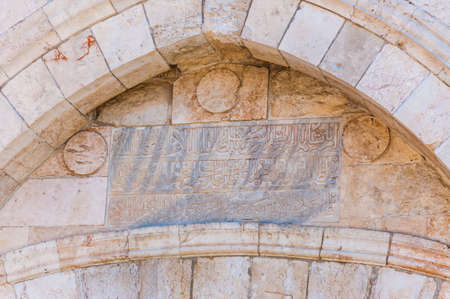 The main entrance to the Old City is the Jaffa Gate, which was built by Suleiman in 1538. The name in Arabic, Bab el-Halil or Hebron Gate, means The Beloved Zdjęcie Seryjne