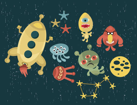 Space and aliens icons for your design in vector. Vector