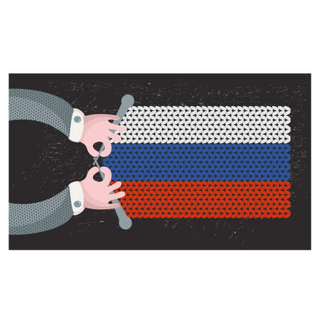 made in russia: Hand made flag of Russia. Vector illustration. Illustration