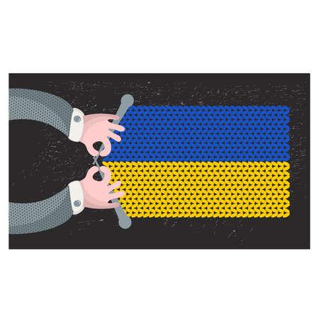 hand made: Hecho a mano la bandera de Ucrania. Ilustraci�n del vector.