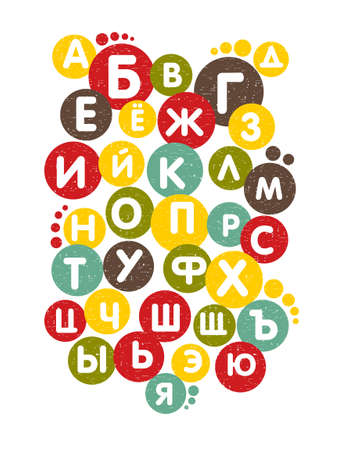 Russian alphabet with places for photo of the child. Poster - just print and enjoy.