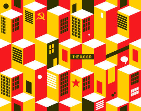 socialism: Seamless pattern with city buildings. Vector cityscape in vintage colors.