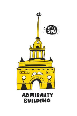Admiralty building symbol of St Petersburg, Russia. Ilustração