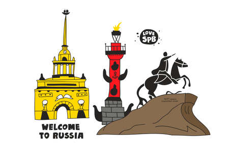 Admiralty building, bronze horseman and rostral column from Saint Petersburg. Hand drawn style. Souvenirs illustration from Russia.