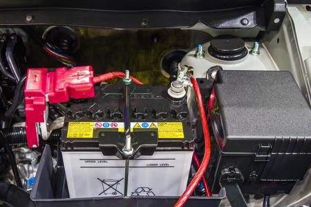 car battery: Check car battery