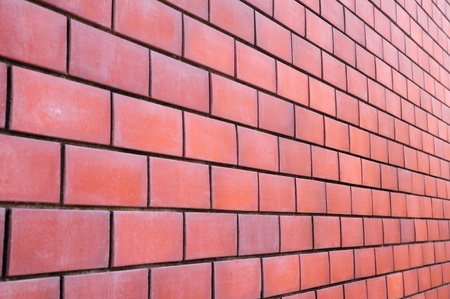 Line from the red brick wall photo