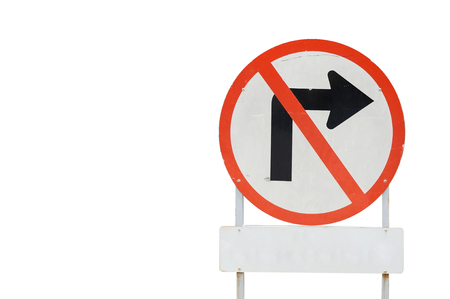 Traffic sign do not turn right Stock Photo
