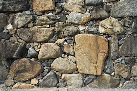 strengthen: Ancien strengthen stone wall.