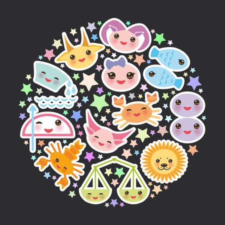 aries: Signo del zodiaco divertido