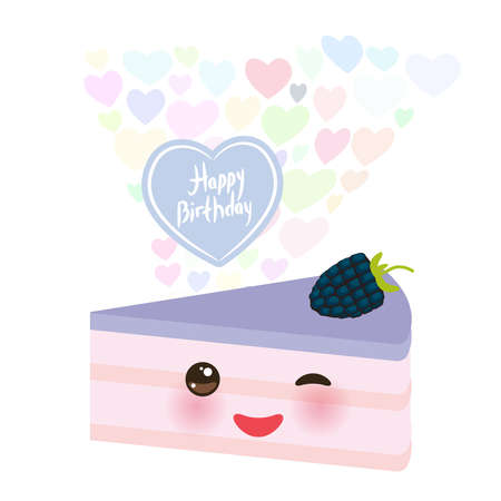 Happy Birthday Card Design Cute Kawaii Piece Of Cake Decorated