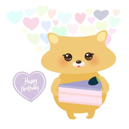 Birthday Card design with cute hamster vector illustration