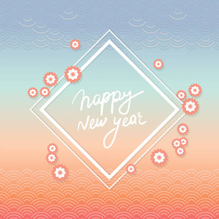 Merry Christmas card design sakura flowers, square white frame, abstract trend dawn, blue grey pink colors card banner design for text scales simple Nature background japanese circle pattern. Vector illustration