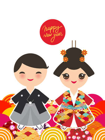 Merry Christmas card design Japanese boy and girl in national costume. kimono, Cartoon children in traditional dress. Japan sakura wave circle pattern orange red burgundy colors. Vector illustration