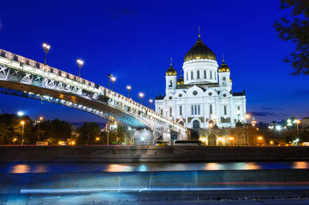The Cathedral of Christ the Savior at night in Moscow, Russia  photo