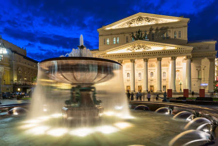 Night view of Bolshoi Theatre (Big Theatre) and Fountain in Moscow, Russia