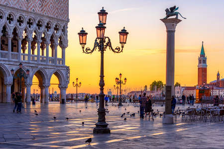 Night view of piazza San Marco, Doges Palace (Palazzo Ducale) in Venice, Italy. Architecture and landmark of Venice. Night cityscape of Venice.